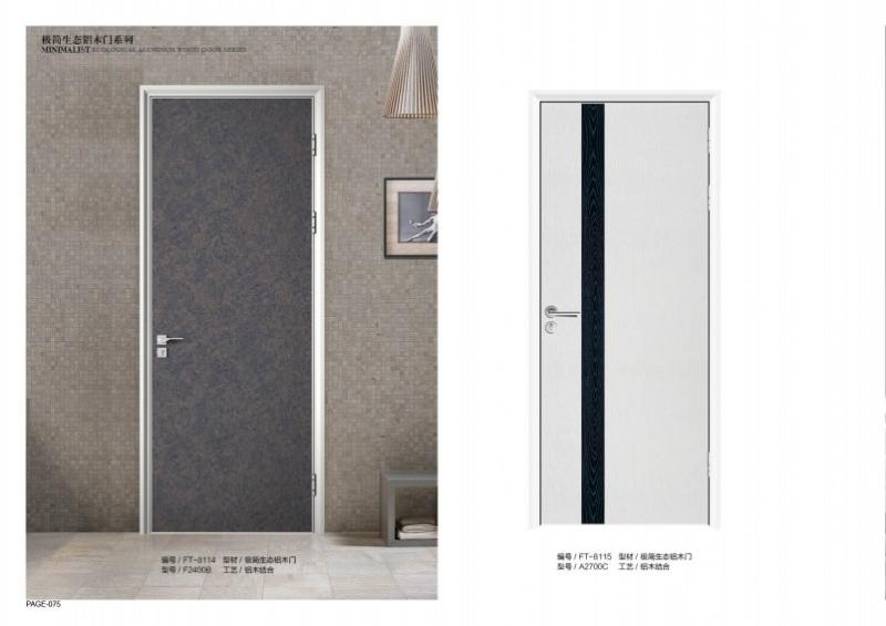 极简生态铝木门