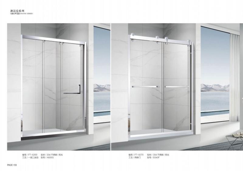 常州淋浴房