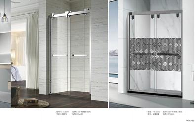 常州淋浴房定制